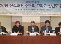 서북해역, 천안함 뒤 '사자-호랑이' 동시에 풀어놓은 상황