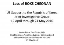 재미 과학자이자 대 잠수함전 전문가 안수명 박사 인터뷰