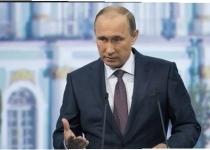 <북방3각관계> 4. 푸틴의 블라디보스톡 방문과 동러시아 경제포럼