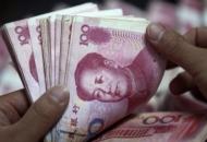 중국의 금융굴기